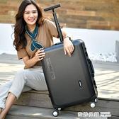 輕便PC行李箱24寸男女旅行箱萬向輪箱子20登機箱皮箱子單拉桿箱28【全館免運】vpn