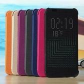 全館83折 HTC ONE A9 蝴蝶機3立顯皮套手機洞洞殼保護套Butterfly3商務E9