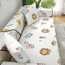 沙發墊夏季夏天款涼席涼墊冰絲坐墊子防滑客廳套罩四季通用靠背巾 陽光好物