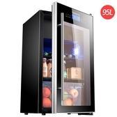 雙爵(SOENCHIY) 冰箱冰吧茶葉紅酒冷藏櫃恒溫酒櫃紅酒櫃SJ-98  ATF 『極有家』