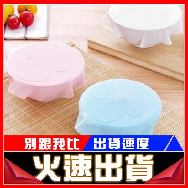 [24hr-快速出貨] 環保 重複使用 矽膠 保鮮膜蓋 保鮮碗 透明 密封蓋 可愛 卡通 食品 多功能 廚房用品