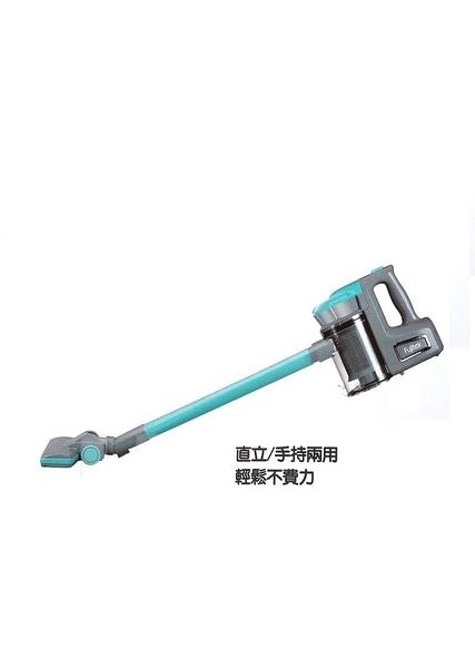【中彰投電器】Fujitek富士電通大吸力(手持/直立)旋風吸塵器,FT-VC305【全館刷卡分期+免運費】