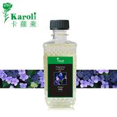 【karoli卡蘿萊】300ml裝自然揮發精油 紫蘿蘭精油 藤條 瓷花用 花香系列