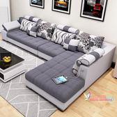 L型沙發 布藝沙發簡約現代客廳轉角小戶型可拆洗L型乳膠組合經濟型布沙發L型沙發TT