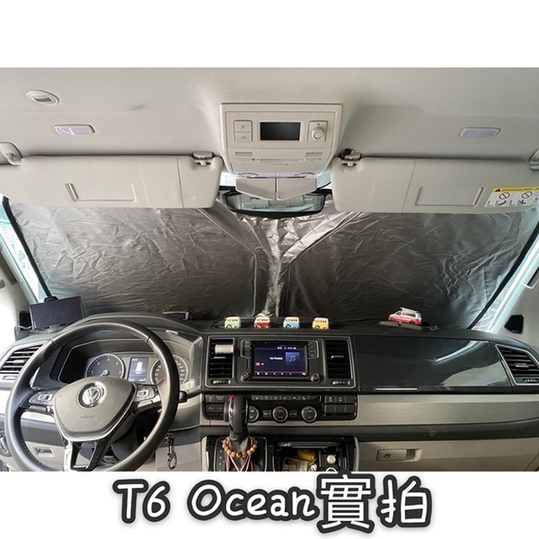※California Beach Coast Ocean露營車 前檔遮陽板 快速收折 擋風玻璃遮陽 遮陽檔 遮光 隔熱 防曬 T5 T6 T6.1
