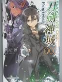 【書寶二手書T2/一般小說_NPY】Sword Art Online刀劍神域 Progressive(02)_川原礫石