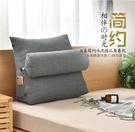日式水洗棉床頭板靠墊軟包護腰床上靠枕三角...