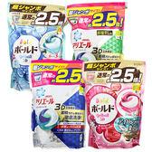 日本 P&G 新版 3D 立體洗衣膠球 44顆入 (袋裝)【BG Shop】補充包/4款供選