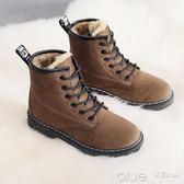 冬季加絨馬丁靴女學生短靴子韓版百搭保暖棉鞋短筒雪地靴 深藏blue