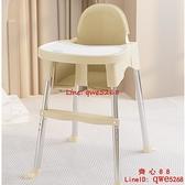 寶寶餐椅吃飯可折疊便攜式便宜家用嬰兒童多功能餐桌椅學坐座椅子【齊心88】