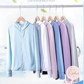 防曬衣女長袖防紫外線防曬服男透氣防曬衫夏季【大碼百分百】