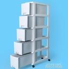 18cm夾縫收納櫃抽屜式廚房縫隙置物架衛生間冰箱整理儲物櫃超窄櫃MQ 依凡卡時尚