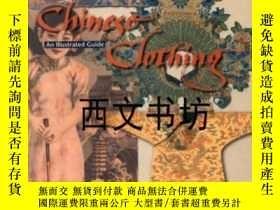 二手書博民逛書店【罕見】1994年Chinese Clothing: An Il