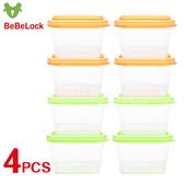 韓國 BeBeLock 吸蓋式儲存盒 (4入) 120ml 副食品分裝盒 副食品 保鮮盒 1105 輔食盒