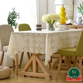 蕾絲小清新茶幾桌布餐桌布長方形布藝臺布歐式桌布【福喜行】