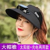 太陽能風扇帽usb充電