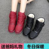 雪靴 新款媽媽鞋冬季加絨短筒防滑保暖平底中老年短靴棉鞋女