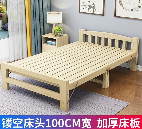 實木床 折疊床 單人床 1.2米硬板家用兒童小床出租房簡易床實木雙人午休床  快速出貨