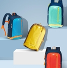 登山包 兒童運動背包輕便登山包雙肩包學生書包【快速出貨八折搶購】