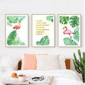 壁貼 簡約北歐清新綠植裝飾貼畫客廳臥室海報紙墻貼紙火烈鳥裝飾無框畫 免運