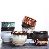花盆 北歐風格陶瓷花盆家用塑料綠蘿肉肉吊蘭中國風多肉小花盆 5色