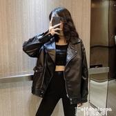黑色pu皮衣外套女夏季2020新款網紅韓版寬鬆百搭機車服夾克上衣潮 非凡小鋪