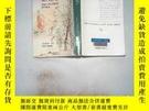 二手書博民逛書店日文書一本罕見結婚Y198833