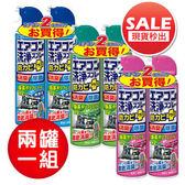 日本 興家安速 冷氣清潔噴霧 420mlx2 空調清潔噴霧 免水洗 冷氣 抗菌免水洗冷氣清潔劑 冷氣清洗劑