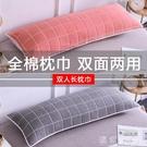 枕巾雙人枕巾全棉1.2米1.5m加長紗布純棉枕巾長款雙人枕巾1.8米長毛巾 快速出貨