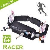 Avantree 馬拉松運動腰包 【Racer】 長短路跑 防潑水 iPhone6 Plus 手機可用 新風尚潮流