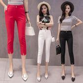 七分褲女夏季薄款7分百搭顯瘦小腳短褲女士開叉西裝褲子 巴黎時尚