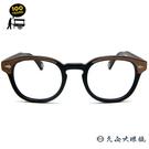 MOSCOT 美國百年 眼鏡品牌 100週年紀念款 LEMTOSH WOOD 霧黑 久必大眼鏡