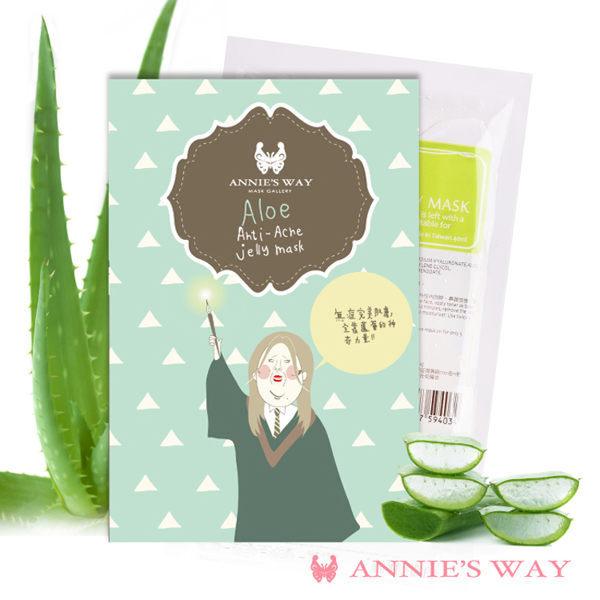 Annie s Way 安妮絲薇 謝曬皮 蘆薈+海藻控油果凍面膜 40ml  1入 ◆86小舖 ◆
