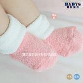 童襪 短襪 厚款 韓版 超保暖 雙色  透氣 棉質 舒適 三款  寶貝童衣
