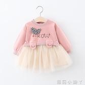 女童連衣裙春秋季嬰兒童小女孩可愛長袖網紗公主裙子洋氣寶寶秋裝 蘿莉新品