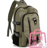 【耐磨帆布】大容量後背包旅行背包男女學生書包登山包【匯美優品】