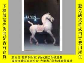 二手書博民逛書店LI罕見YIN Ancient chinese Sculptur