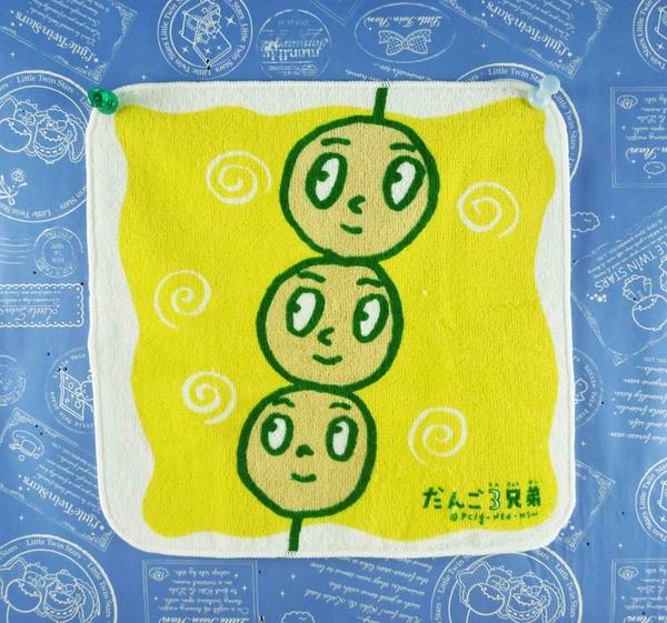 【震撼精品百貨】丸子三兄弟_だんご三兄弟-小方巾-大串黃