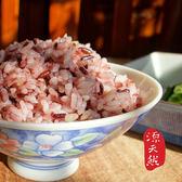 【源天然】健康米4包(每包2公斤)(免運)