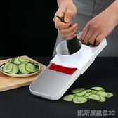 切菜神器克歐克廚房小工具多功能不銹鋼切菜器刨絲器土豆擦絲器切絲切片器【凱斯盾】