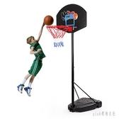 3米籃球架 可升降青少年籃球架可移動球架戶外兒童玩具標準籃球框 PA2714『pink領袖衣社』