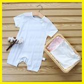竹纖維薄款短袖嬰兒連體衣服新生兒哈衣0-6個月3寶寶爬服夏季夏裝 森活雜貨