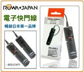 ROWA MINI電子快門線【MC-30】適用 NIKON F5 F6 F90 F90X F100 D1 D2 D3 D100 D200 D300 D700 N90s
