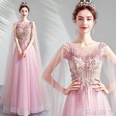 天使的嫁衣 粉色新娘長袖敬酒服晚宴年會生日婚紗晚禮服批發1177Q NMS蘿莉新品