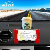 車載出風口水杯支架多功能飲料杯架汽車空調口通用可樂水杯置物架 野外之家