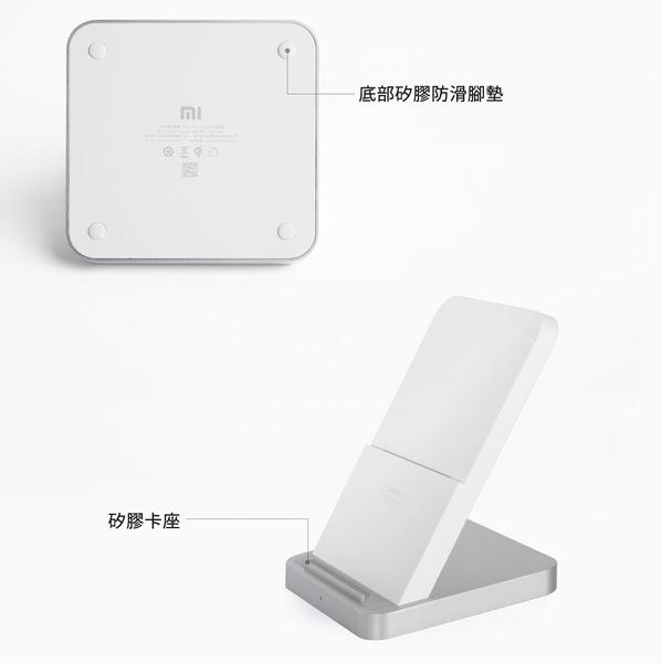 小米 立式風冷無線充 30W 無線充電 充電座 手機座 快速充電 米家 充電器 無線充電器 無線閃充