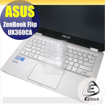 【Ezstick】ASUS ZenBook UX360 專用奈米銀抗菌TPU鍵盤保護膜