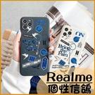 信鴿圖騰|Realme8 Realme C5 Realme5 6i 潮牌ins信鴿標籤 經典直邊 掛繩孔 防摔 保護套 手機殼