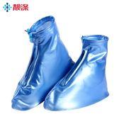 防雨鞋套雨天防水防滑耐磨加厚雨靴戶外旅行易摺疊男女鞋套腳套 萬聖節