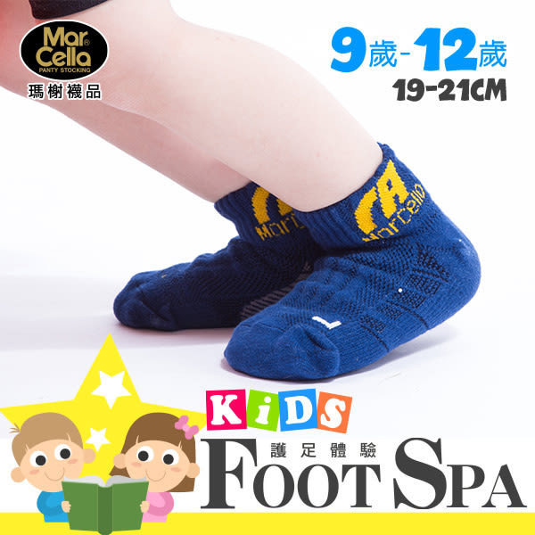 瑪榭 FootSpa童襪 9~12歲360度足弓加強機能運動襪